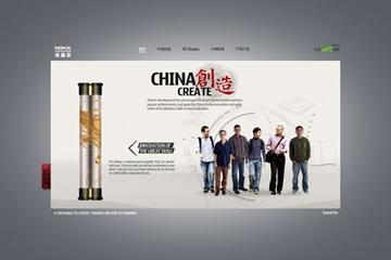 網頁美術設計2.jpg