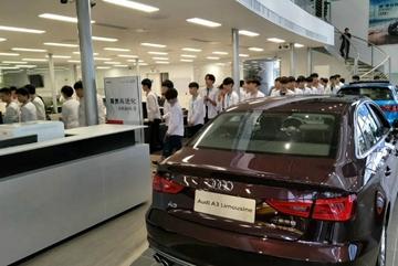 汽車整車配件與營銷1.jpg