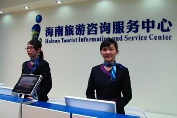 旅游服務與管理1.jpg