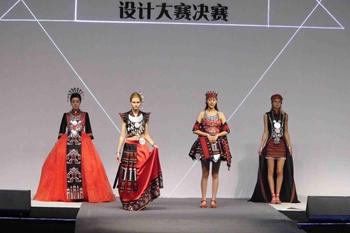 民族服裝與裝飾1.jpg