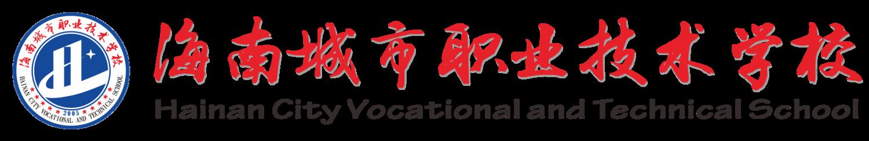 城市職校logo.png